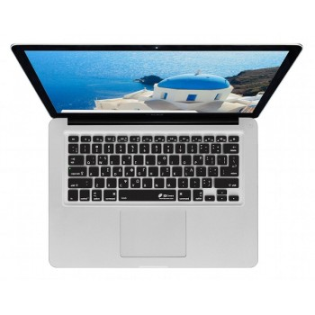 Greek ISO Keyboard Cover for MacBook, Air & Pro Keyboard