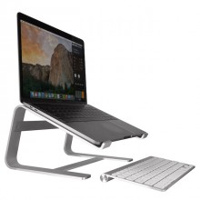 Macally ASTAND, aluminum laptop stand